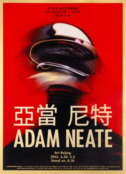 Art Beijing Poster - Adam Neate
